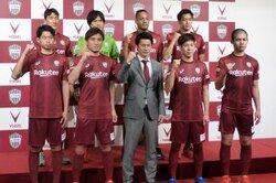 画像:目標はACL出場! 神戸が新体制発表…吉田監督「より攻撃的なサッカーを目指す」