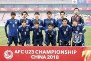 4強進出なるか…ウズベキスタン戦に臨むU−21日本代表のスタメン発表!