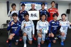 画像:G大阪、今季の背番号とユニフォームを発表…矢島は「21」に決定