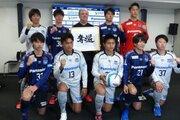 G大阪、今季の背番号とユニフォームを発表…矢島は「21」に決定