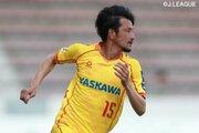 北九州の神崎大輔が現役引退…古巣・長崎のスクールコーチ就任