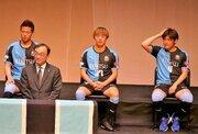 川崎、新体制の背番号を発表…復帰の大久保は「4」、新加入の齋藤は「37」