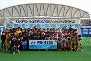 「ダノンネーションズカップ」日本予選の熊本大会が開催…大会アンバサダー前園真聖氏が来場し、参加チームにエールを送る!