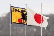 U-18日本代表、柏ユースMF田村がケガで離脱…京都ユースMF遠山を追加招集