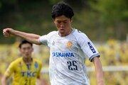 北九州と契約満了の小松塁が現役引退…古巣・C大阪のスクールコーチに