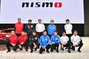 ニッサン/ニスモ、2021年モータースポーツファンイベントを2月13日にオンラインで配信