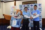 FC大阪と大阪府が包括連携協定を締結…府政のPRや地域活性化で連携