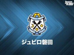 画像:磐田のルーキーFW中野誠也、右肩鎖関節脱臼…練習合流まで3、4週間