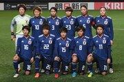 アルガルベ杯に挑むなでしこジャパンのメンバー発表…初戦は2月28日