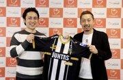 元熊本の田島翔が韓国3部のクラブと終身契約締結、今季から選手兼コーチに