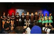 スーパーGT:LMcorsaが大阪オートメッセで2018年体制発表。吉本、宮田らも電話出演