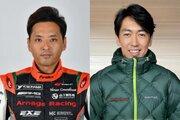 Arnage Racingが2021年スーパーGT GT300クラス参戦体制を発表。柳田真孝がチーム加入!