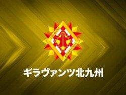 画像:北九州、川上竜が新キャプテンに…高橋拓也と本山雅志が副将就任