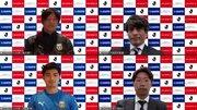 2021シーズン初タイトルを懸け、川崎とG大阪が激突 鬼木監督は今季目標「1試合3得点」に設定