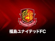 昨季で引退の金功青氏、福島のフロント入り決定「精進していきたい」