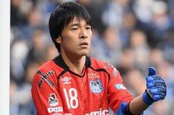 画像:昨季引退の藤ヶ谷陽介氏、G大阪アカデミーコーチングスタッフに就任