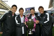 【C大阪vs横浜FMプレビュー】昨季2冠のC大阪は公式戦3試合負けなし…横浜FMの新指揮官はチームの仕上がりに一定の手ごたえ