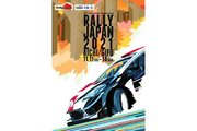 WRC日本ラウンド『ラリージャパン2021』大会キービジュアル第1弾が公開