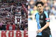 神戸、金曜開幕戦で200勝目なるか…川崎復帰の大久保は400戦到達へ/J1第1節