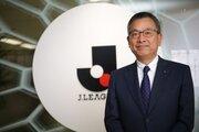 村井チェアマンが語るJリーグ「アジアからの選手補強やクラブ間の交流がアジア全体の発展に通じる」