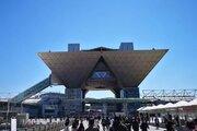 新型コロナウイルスの感染拡大に伴い、第47回東京モーターサイクルショーが開催中止