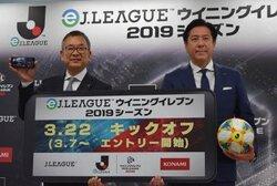 画像:Jリーグとコナミがスマホ『ウイイレ』の大会開催…総額1500万円の賞金はクラブへ