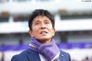【ライターコラムfrom広島】「理論派」であり「情熱家」…広島が期待する新監督・城福浩という男とは?