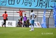シャビエルの2試合連続ゴールで名古屋が連勝を飾る…磐田は開幕2連敗