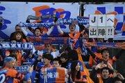 J1初挑戦の長崎、ホーム開幕戦のチケット完売! 鳥栖とトラスタで激突