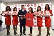 名古屋、エアアジアとパートナー契約締結…JクラブとLCCは日本初
