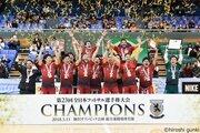 名古屋オーシャンズが全日本フットサル選手権制覇…国内3冠達成