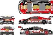 スーパーGT:GT500復帰2年目に挑むTEAM MUGEN、MOTUL MUGEN NSX-GTのマシンカラー発表