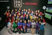 "『Jユニ女子会』が「DAZN for docomo SPORTS LOUNGE」にて開催! 石川直宏氏がファンに""神対応"""