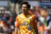 昨季で清水退団の村松大輔、北九州へ完全移籍「熱く激しいプレーを」
