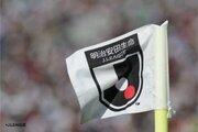 J1第4節「横浜FCvsC大阪」「仙台vs湘南」の2試合が雷雨の影響でキックオフ遅延