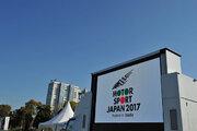 スバル、4月14~15日開催の『モータースポーツジャパン2018』に出展。歴代レース車両など展示