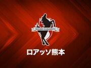 熊本、GK内山圭が左ひざ後十字じん帯損傷…全治約3カ月の離脱へ