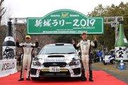 全日本ラリー第2戦新城:勝田範彦が逃げ切り2019年初優勝。スバル陣営は10連勝を達成