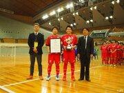 ユースフットサル選抜トーナメント2018…神奈川県選抜の初優勝で幕を閉じる