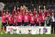 天皇杯の組み合わせが決定! 決勝はアジアカップの影響で12月24日に開催