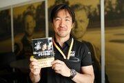 ハースF1小松礼雄エンジニアリングディレクターの著書が電子書籍に。発売記念に第1章が無償公開