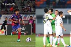 画像:神戸は逆転勝利! FC東京と清水は開始1分で先制も両者ドロー/ルヴァン杯GS第4節