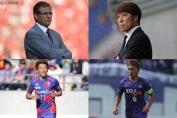 画像:【ミッドウィークのJリーグ】浦和はオリヴェイラ監督の初陣! 首位広島と2位FC東京が対決へ