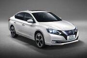 ニッサン、北京モーターショーで新型EV『シルフィ ゼロ・エミッション』を初公開
