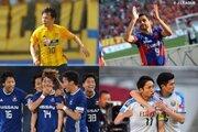 FC東京、名古屋に競り勝ち2位キープ…仙台vs札幌はドロー決着、川崎は3連勝/J1第11節