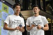 C大阪からW杯へ…清武「あのピッチに戻りたい」山口「まず主将としてチームで」