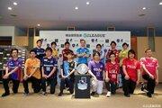 5月4日開催、Jリーグ主催初のeスポーツ大会「eJ.LEAGUE」決勝ラウンドの組み合せ決定