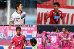 画像:首位広島、2位FC東京は揃って勝利…鳥栖は連敗止める/J1第13節