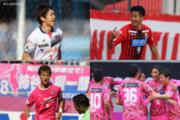 首位広島、2位FC東京は揃って勝利…鳥栖は連敗止める/J1第13節