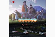 富士スピードウェイと人気漫画『ゆるキャン 』が富士24時間でコラボイベントを開催。会場限定グッズの販売も